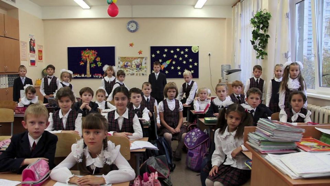 Classroom and the real russian excellent idea