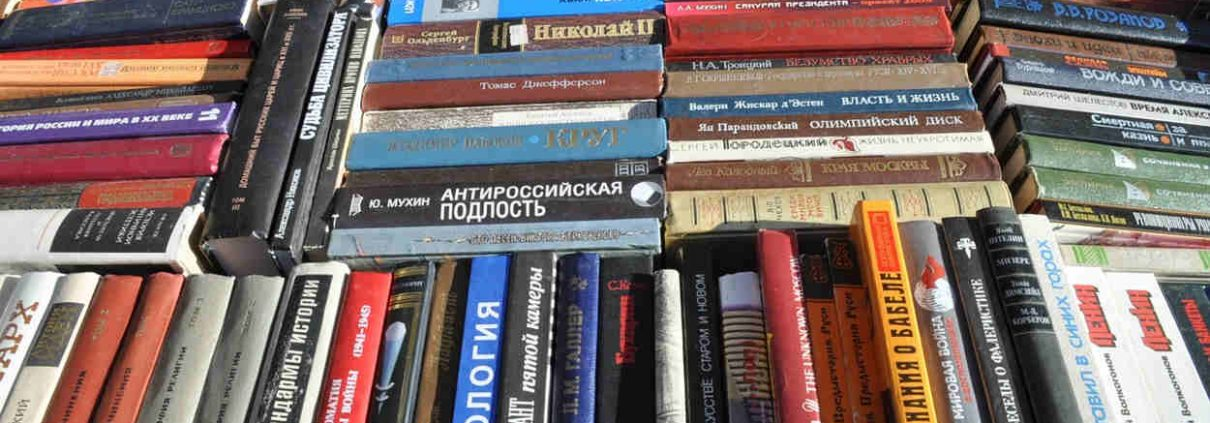 A picture of Russian books